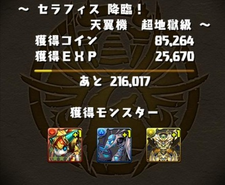 2016y04m23d_005135332