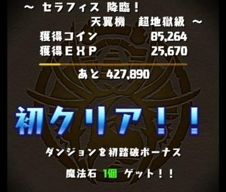 2016y04m23d_005141568