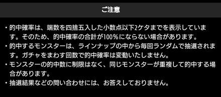 Screenshot_20180820-121055~2