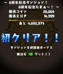 2018y02m20d_002940262
