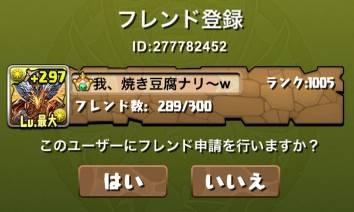 2017y03m19d_160447193