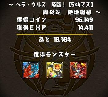 2015y07m27d_002749913