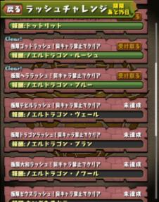 171115-0003