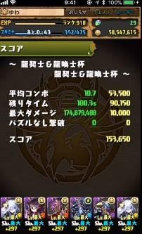 2017y10m02d_234015312
