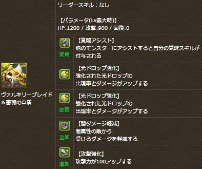 2017y09m13d_201025500