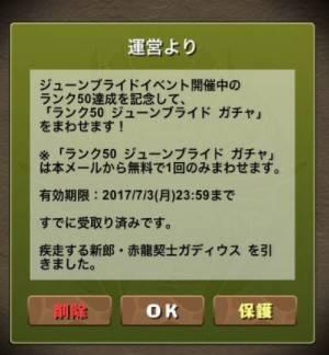 2017y06m19d_184144853