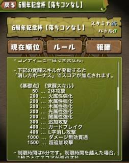 2018y10m01d_010743801