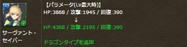 2019y01m17d_001723122