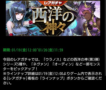 Screenshot_20180119-124014