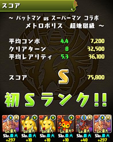 2016-0412-5