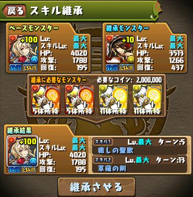 2016-0410-10