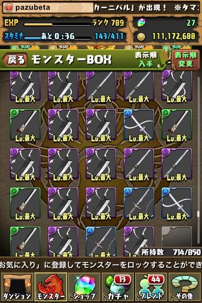 2016-0221-3
