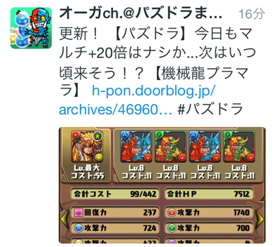 2016-0229-5