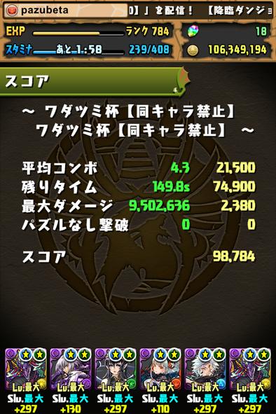 2016-0209-2