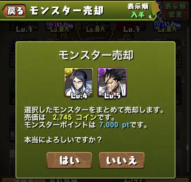2016-0222-4
