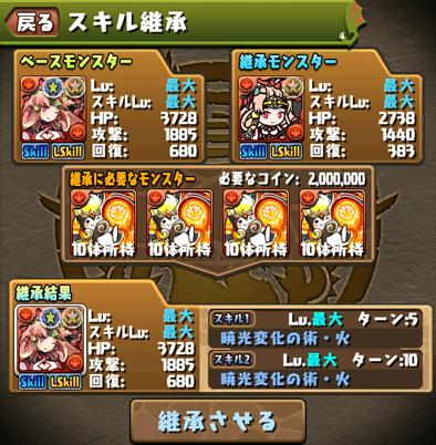 2016-0323-s5
