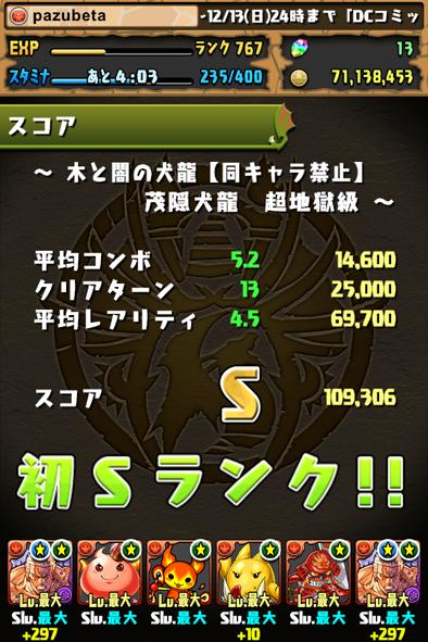 2015-1210-4