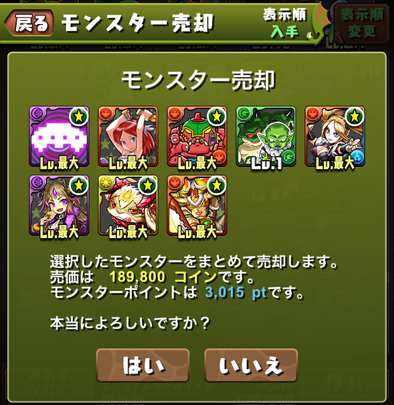 2016-0119-4
