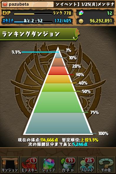 2016-0118+3