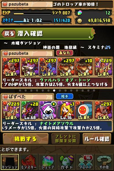 2016-0508-2
