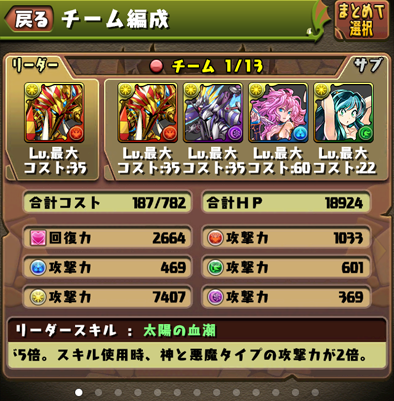 2015-1209-7