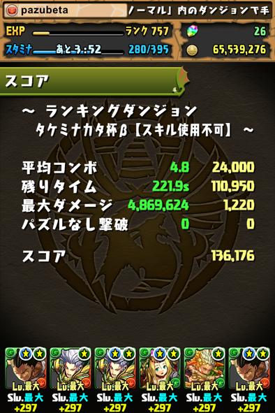 2015-1116-6