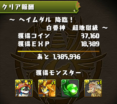 2016-0205-2