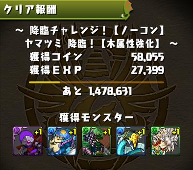 2015-1224-6