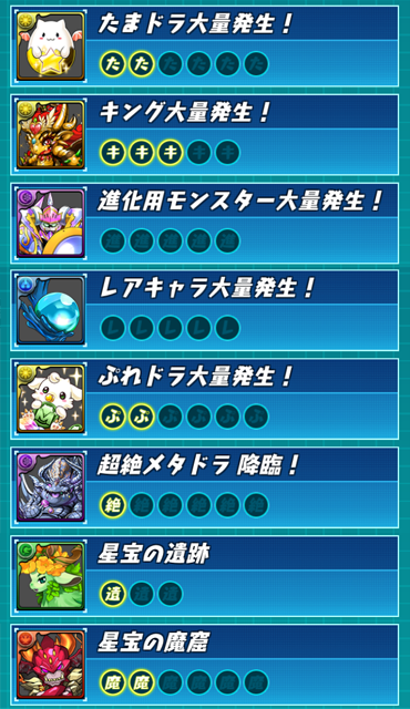 2016-0325+6