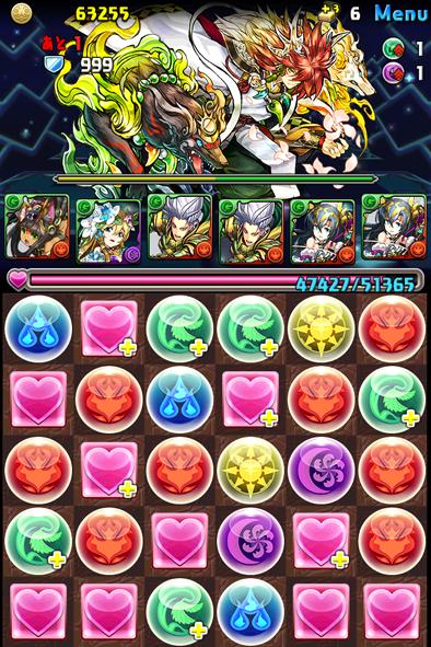 2015-1224-1