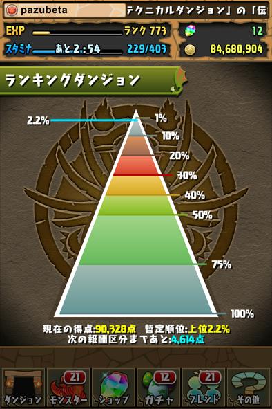 2015-1228-5