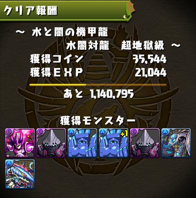 2016-0109-2