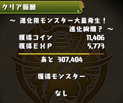 2015-1015-4