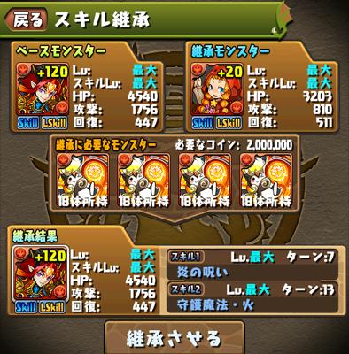 2016-0323-s6
