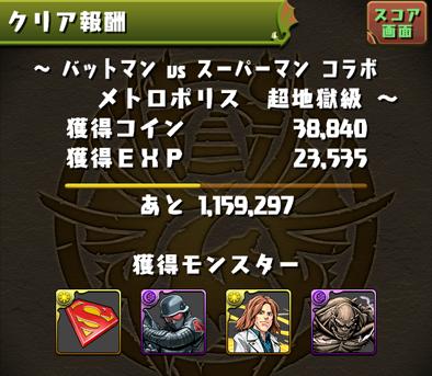 2016-0412-2
