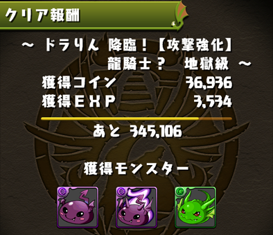 2016-0209-11