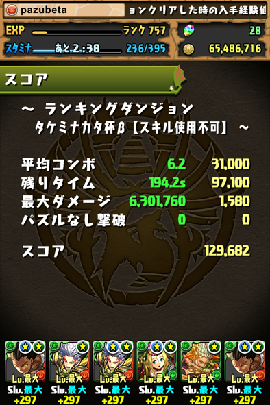 2015-1116-7