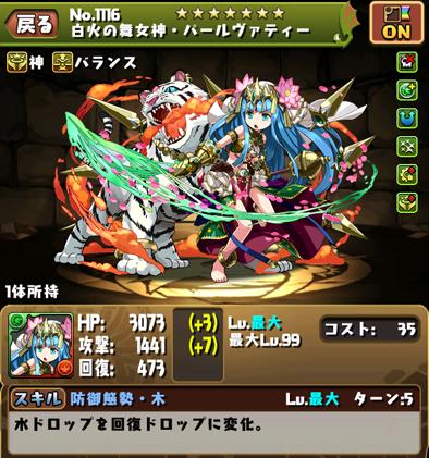 2016-0226-10