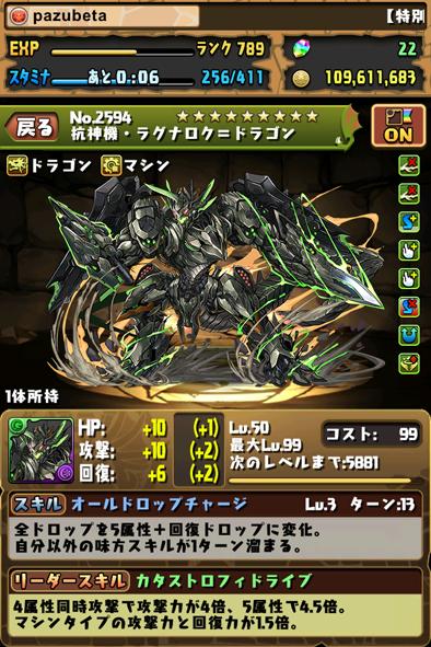2016-0224+3