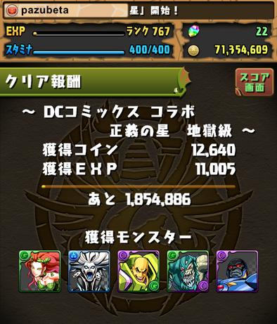 2015-1209-3