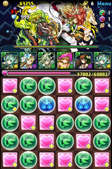 2015-1224-4