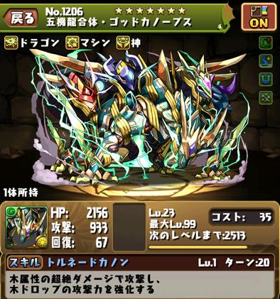 2016-0309-3