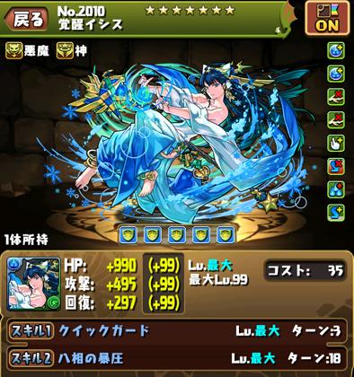 2016-0411-4