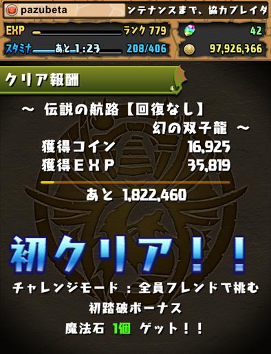 2016-0123-2