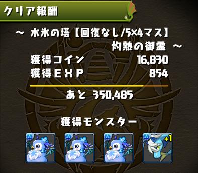 2016-0127-5