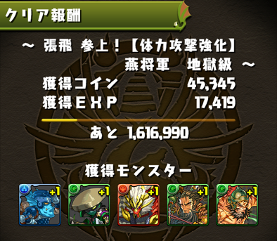 2016-0202-4