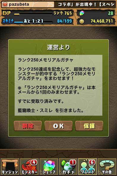 2015-1205-7