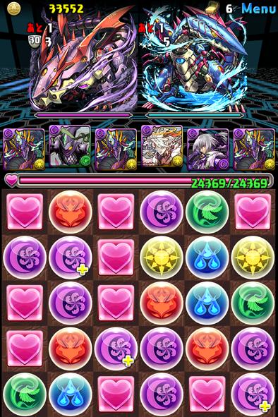 2016-0109-3