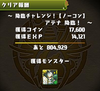 2016-0404+3