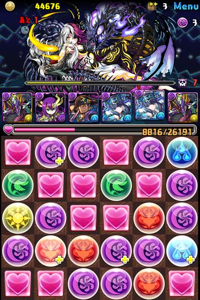 2015-1026-5